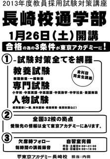 1月生簡易案内.jpg