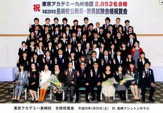 201401261050_0001_R.jpg