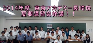 2014ngs_kaki_syuukou.JPG