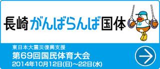 kokutai_n2.jpg