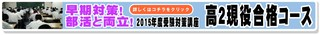 nagasaki_kou2_B_15kou2.jpg