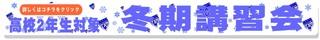 nagasaki_kou2_B_2015touki.JPG