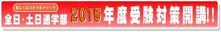 nagasaki_kou2_B_2015tsuugaku.JPG