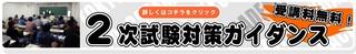 nagasaki_kou2_B_2Gtaisaku2015.JPG