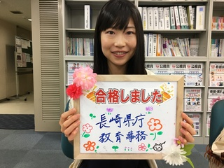 nagasakigoukaku1.JPG